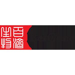 Bei Gene